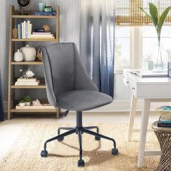 Votre fauteuil de bureau selon vos envies et à petit prix